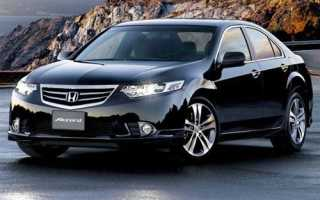 Honda accord 8 type s отзывы